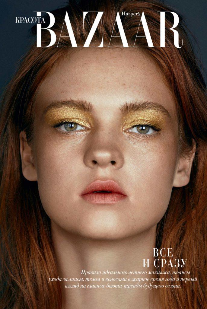 curso-adrian-rux-valencia-maquillaje